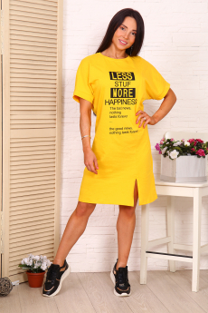 Новинка: желтая хлопковая туника Натали
